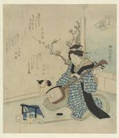 Number four the ransomed geisha, Shigenobu II, Yan