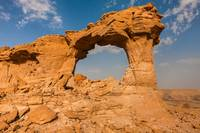 Natural Arch of Riyadh