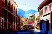 Bisbee Main Street Surreal