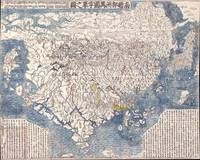Buddhist Map of the World by Nansenbush-Hotan