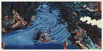 Liu Bei Crossing the Caoqi River by Kuniyoshi