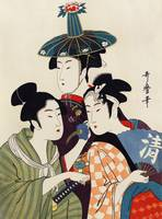 Three Young Women by Utamaro Kitagawa
