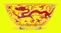 A LARGE BLUE AND WHITE 'DRAGON' BOWL Neon art by A