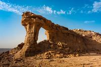 The Natural Arch of Riyadh