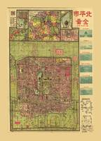 Map of Beijing, China (1921)