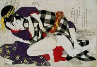 Japanese Erotic Painting shunga art