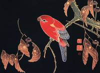 Red Parrot on the Branch of a Tree by Ito Jakuchu