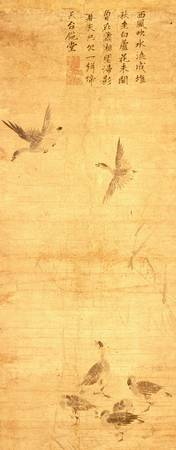 Attributed to Muxi~Geese and Reeds