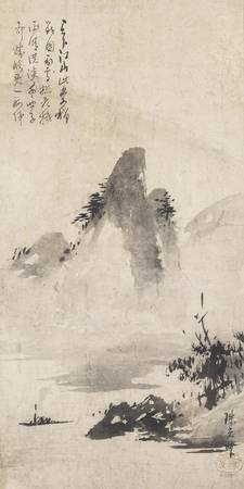Attributed to Shukoh~Landscape