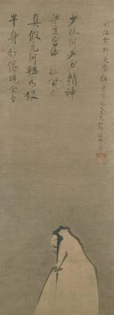 Attributed to Soga Dasoku (calligraphy attr. to Ik
