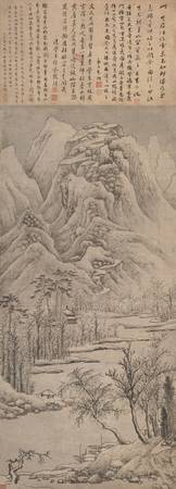 Copy of Wen Zhengming (Chinese, 1470-1559)~Winter