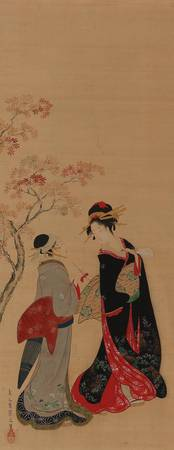 Eishi~Beauties of the Seasons - Autumn