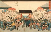 Hiroshige~Cherry Blossom Time in Nakanochō of the