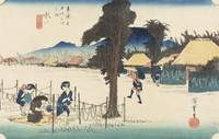 Hiroshige~Fifty-Three Stations of the Tokaido Hoei