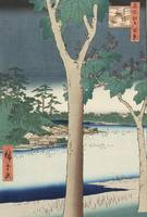 "Hiroshige~One Hundred Famous Views of Edo ""Akasaka"