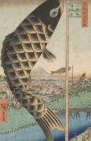 Hiroshige~Suido Bridge and Surugadai, from the ser