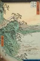 Hiroshige~Yui, from the Pass at Satta Peak and Oya