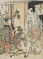 Hokusai~Eight Views of Fashionable Dandies Evening