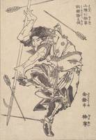 Hokusai~Jo Nei, nicknamed Gold Lancer with his hoo