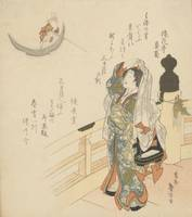 Hokusai~Woman watching a rabbit row the crescent m