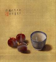 Gyoshū Hayami~Tea Bowl and Fruits
