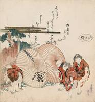 Hokusai~Lost-love shell (Katashigai) from the seri