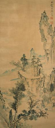Ike no Taiga~Hermitage Above a Valley