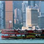 """City Ferry"" by Wizard1551c"