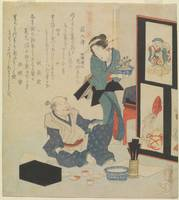 Keisai Eisen~Twelve treasures with rats An Otsu pa
