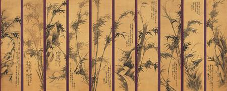 Kim Gyu-jin (, 1868-1933)~Painting of Bamboo and R