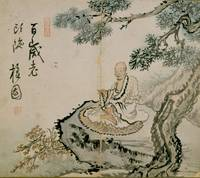 Kim Hong-do~Old Monk under a Pine Tree
