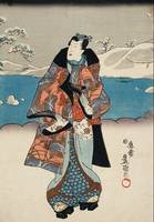 Kunisada~Fashionable Man Viewing the Snow