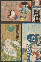 Kunisada~Flower of Edo, Pictures of Noted Places [