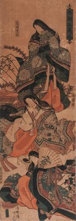 Kunisada~Three Beauties of Our Homeland Empress Kō