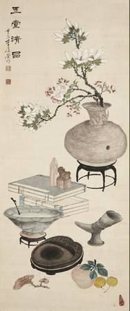 Lee Do-yeong (1884-1933)~Clear Elegance of Hongmun