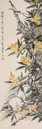 Lim Hak Tai~Untitled (Fruits and Rabbits)