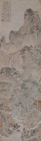 Lu Zhi~Landscape in the style of Wang Meng