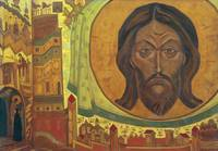 Nicholas Roerich~And We See. From the «Sancta» Ser