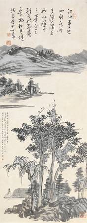 Pu Ru (Chinese, 1896-1963)~Distance Through Rivers