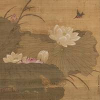 Sun-zhi-zhang~Lotus and Kingfisher