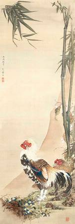 Sō Shiseki~Cock and Hen