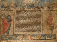 Unknown ArtistMaker~Marriage Contract for Shavuot