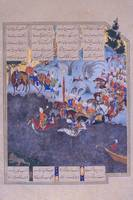 Unknown, Iran, 1525-1535~Page from the Shahnama of