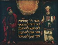 Unknown~Moses and Aaron with the Tablets of the La