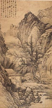 Wang Gai~Landscape in the Manner of Juran