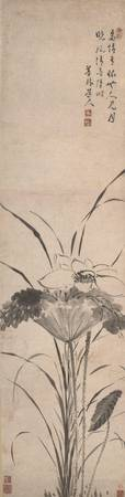 Xiang Yuanbian (Chinese, 1525-1590)~Ink Lotus