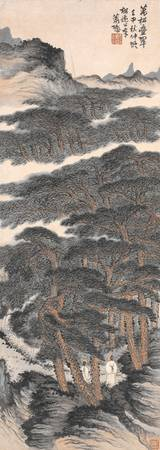 Xiao Sun (Chinese, 1883-1944)~Myriad Pines and Lay