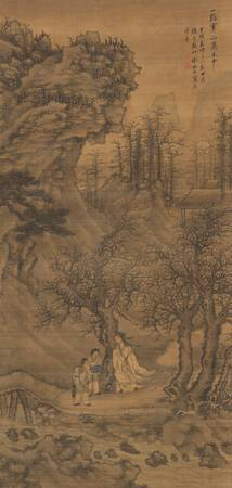 Xie Shichen (Chinese, 1487-1567)~Among Myriad Tree