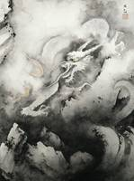 Yokoyama Taikan~Dragon and Clouds
