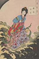 Yoshitoshi~Chang'e flees to the moon, from the ser
